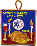Scout Shabbat Patch 2014