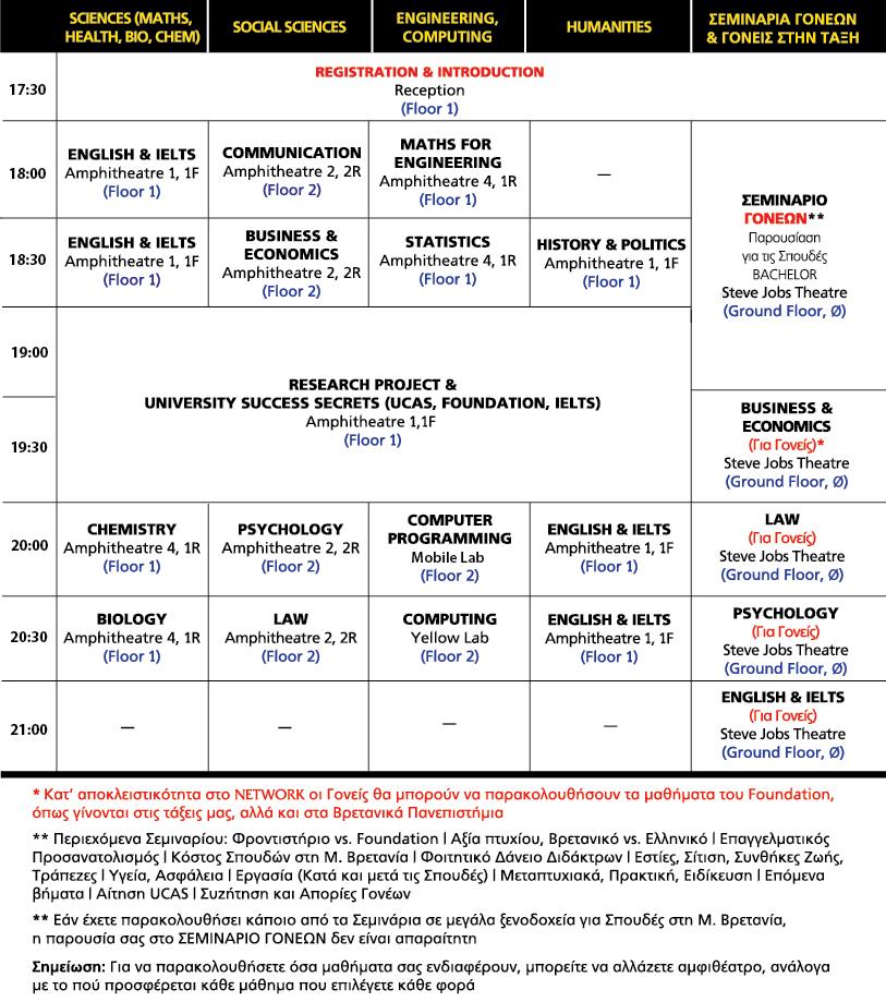 SFAD Programme 08092018