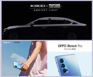 Pantone and Cars.png